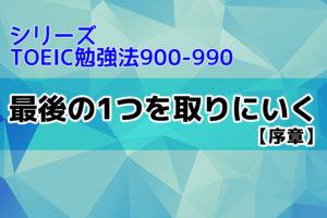 120207prologue